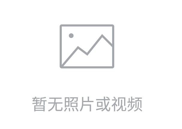 净利润率,资产,科技 京蓝科技溢价7倍买资产  标的公司净利润率为何飙升?
