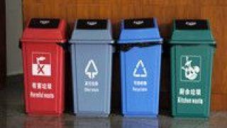 十问,垃圾,分类,北京 十问北京垃圾分类