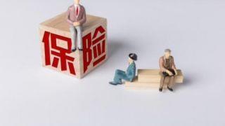 2018,评价,信用,评级,协会,年度 中国保险资产管理业协会公布2018年度信用评级机构评价结果