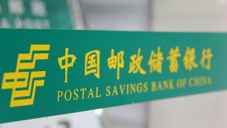 6000,150,小微,贷款,邮储,户数 邮储银行上半年小微贷款余额超6000亿元 贷款户数超150万户