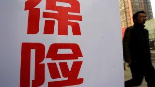 赵鹏,高质量,寿险,人寿,总裁,五个 中国人寿副总裁赵鹏:寿险公司高质量发展体现在五个方面