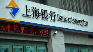 """科创,上海银行,掘金,深化,服务,金融 上海银行深化服务掘金""""科创金融"""""""
