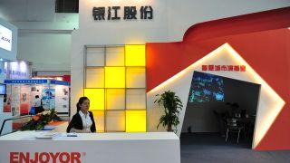 东创,银江,子公司,合同,签订,科技 东创科技子公司拟与银江股份签订项目合作合同