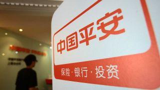 险企,天安,财险,居首,华人,保费 上市险企上半年保费平安居首 国华人寿天安财险下滑