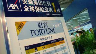 卫泽韦,安盛,执行官,首席,保险,中国 安盛中国首席执行官卫泽韦:中国将会成为世界第一大保险市场