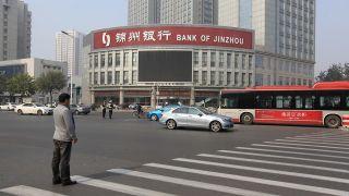 17.31,锦州,信达,入股,受让,一同 工行与信达一同入股锦州银行 共受让17.31%股份