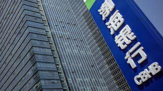 忠旺,助力,振兴,渤海,签署,基地 渤海银行与忠旺集团签署战略合作协议 助力东北老工业基地振兴