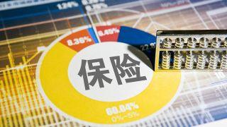 险企,60,96,亮眼,人保,四家 四家上市险企中期业绩预告亮眼 太保大增96%人保最高增60%