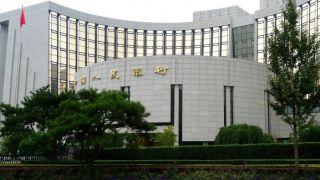 刘琪 央行增加支小再贷款额度500亿元