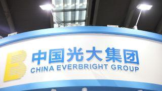中国联通,光大,框架,签署,协议,战略 光大集团与中国联通签署战略合作框架协议