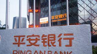 王伟,链条,执行官,并购,首席,平安 平安银行首席资金执行官王伟:整合集团资源 全链条参与并购交易