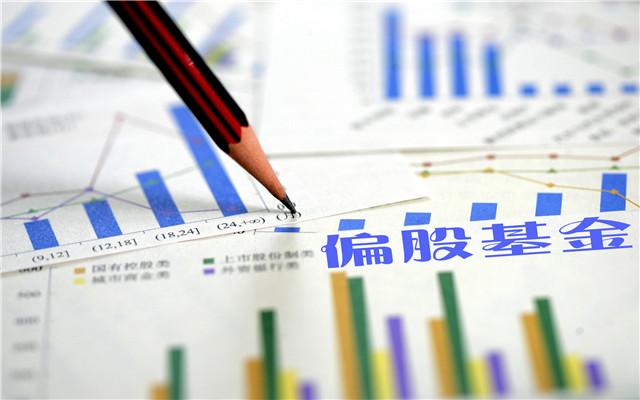 12.2,越秀,信托,收益率,上半年,综合 上半年越秀房地产投资信托基金综合收益率为12.2%