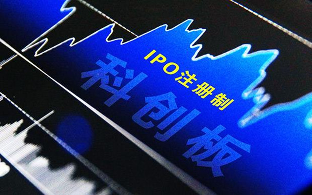 冲科,创板,IPO,营收,百奥泰,15 营收为0三年巨亏15亿:百奥泰冲科创板IPO 估值超百亿