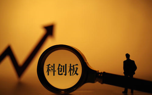 IPO,科创板,前沿,受理,净利,亏损 前沿生物科创板IPO获受理 目前净利尚处于亏损状态