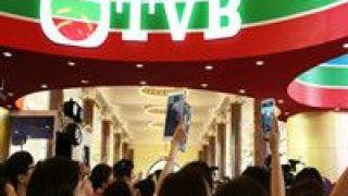 TVB,古装,鸡肋,招牌 TVB古装剧:从招牌变鸡肋