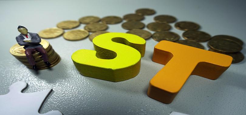 比亚迪股票|行政处罚,市场禁入,诉讼缠身 已亏损2000多万的凯瑞德能否翻身?