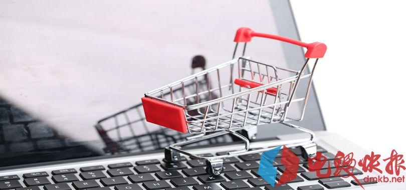 商品质量问题数不胜数 消费者投诉天猫商城不作为