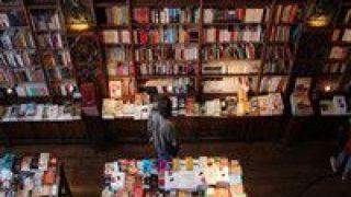 """夜生活,书店,只能 书店夜生活,还只能玩""""快闪""""?"""