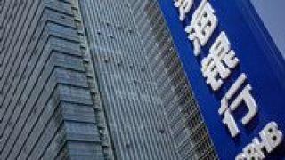 2.36,200,永续,全场,倍数,渤海 渤海银行成功发行200亿元永续债 全场认购倍数达2.36倍