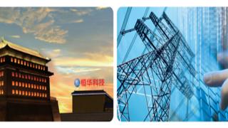 """6.25,恒华,6000,大单,拿下,改造 恒华科技拿下6.25亿元电力改造""""大单""""  未来两年可创造净利润6000万"""