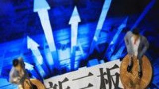 2.38,电瓷,中标,电网,苏州,项目 苏州电瓷预中标国家电网2.38亿元项目