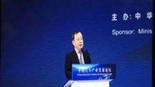 王侠,开放,利好,产业,汽车,长期 王侠:中国进一步开放长期利好全球汽车产业