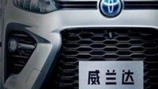 威兰达,广汽,SUV,首款,丰田,车展 广汽丰田首款中型SUV——威兰达将于广州车展首发