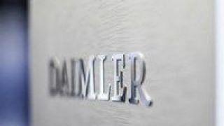 10,收窄,恒强,连降,车市,下滑 传戴姆勒计划进行管理层裁员 并冻结德国员工工资