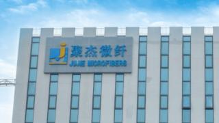 聚杰微纤IPO:子公司环保弄虚作假偷排污水  原材料数据变脸