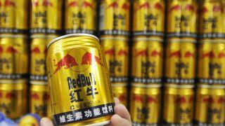 3.5,37,红牛,驳回,索赔,饮料 中国红牛37亿索赔被驳回 功能饮料销售上半年增3.5%
