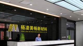 美畅新材IPO:关联公司疑似存股权代持情形 行业发展受限致公司业绩大降