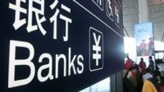 """新招,补血,多得,一举,中小,银行 中小银行""""补血""""新招一举多得"""
