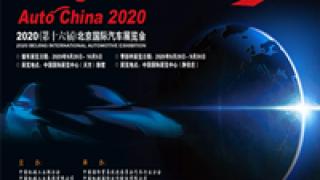 车展,26,年内,唯一,举行,北京 年内唯一A级国际车展 北京车展9月26日举行