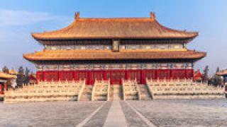 六百年,450,余件,展现,时光,紫禁城 450余件文物展现紫禁城六百年时光