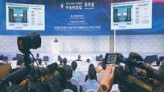 蝉联,科研,第一,城市,全球,北京 全球科研城市北京蝉联第一