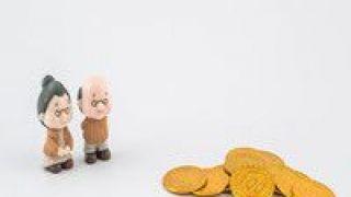 30,税延,产品,可观,加权,养老 税延养老险产品收益可观 C类产品加权收益率近30%
