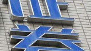 标普信评,备案,评级,业务,完成,证券 标普信评完成在华 证券评级业务备案