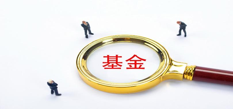 """银华基金焦巍""""直男""""放话 :投资从不过山海关到退守长江南"""