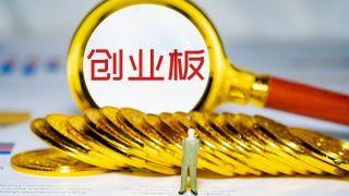IPO,过会,出入口,服务商,审核,创业 创业板IPO审核3过3!出入口控制管理整体方案服务商顺利过会