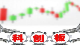 闪存,1xnm,科创板,募资,IPO,东芯 电鳗快报|科创板IPO审核2过2! 东芯股份募资加码1xnm闪存产品研发
