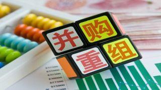 """60,开启,并购,智慧,配套,机场 上海机场开启""""智慧""""重组:拟并购集团三资产 配套融资60亿元"""