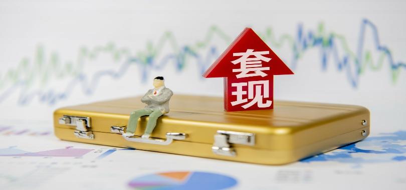 中银证券业绩低迷,两股东3个月密集套现超20亿元