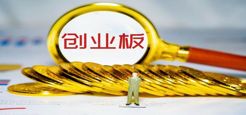 创业板IPO审核3过3! 国内领先财政综合解决方案供应商顺利过会