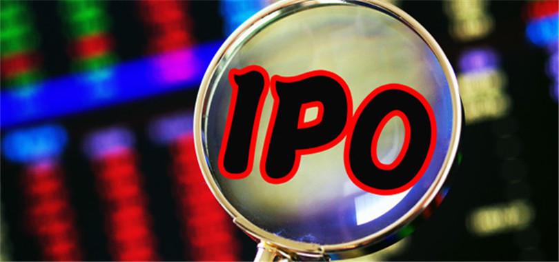 IPO审核2过1!科创板本月内已否三家首发上市企业